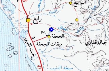 جاوب و حط سؤال - الغاز اسلامية - صفحة 29 Qasralya1