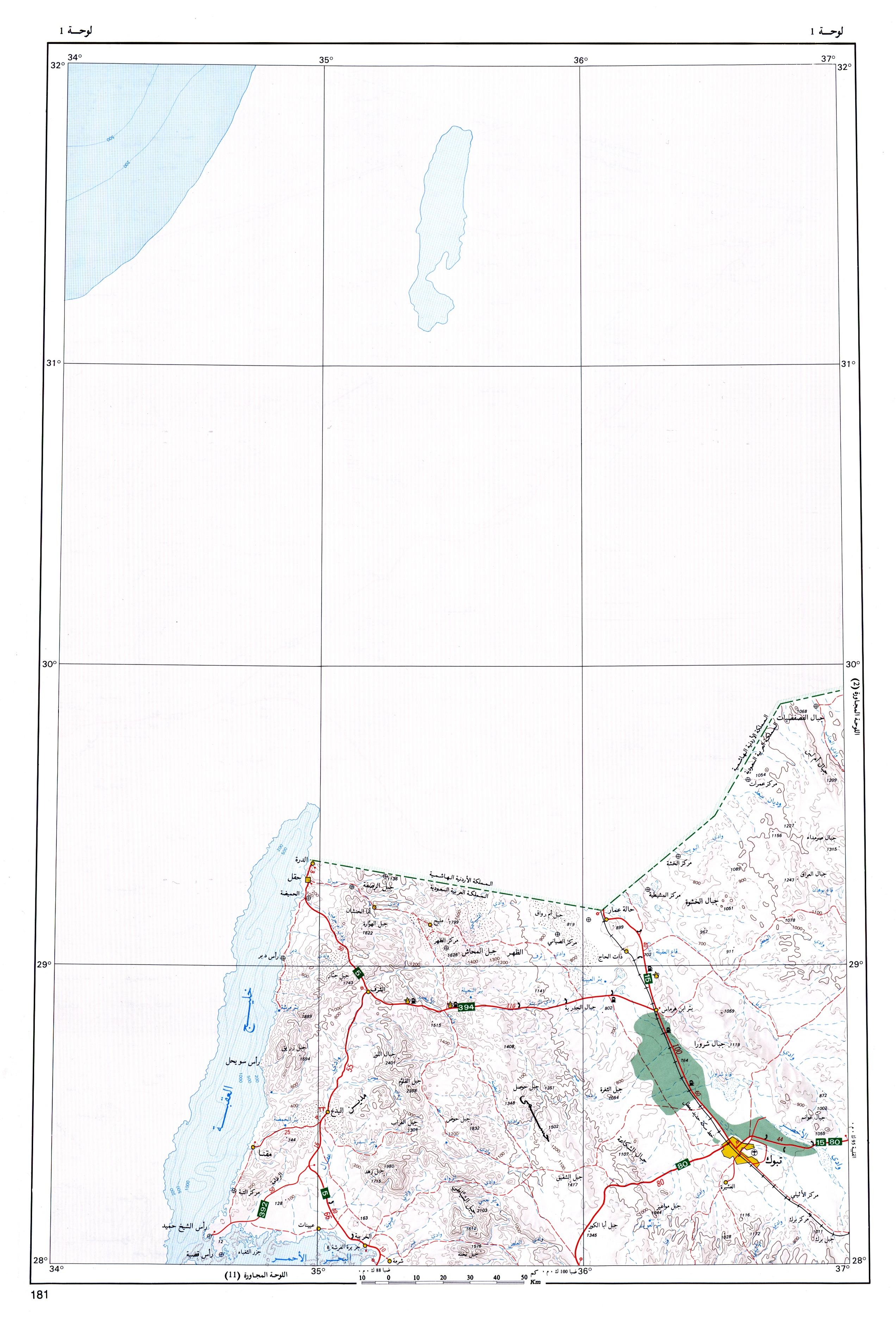 الجزيرة العربية - خرائط لمدن Fig-01