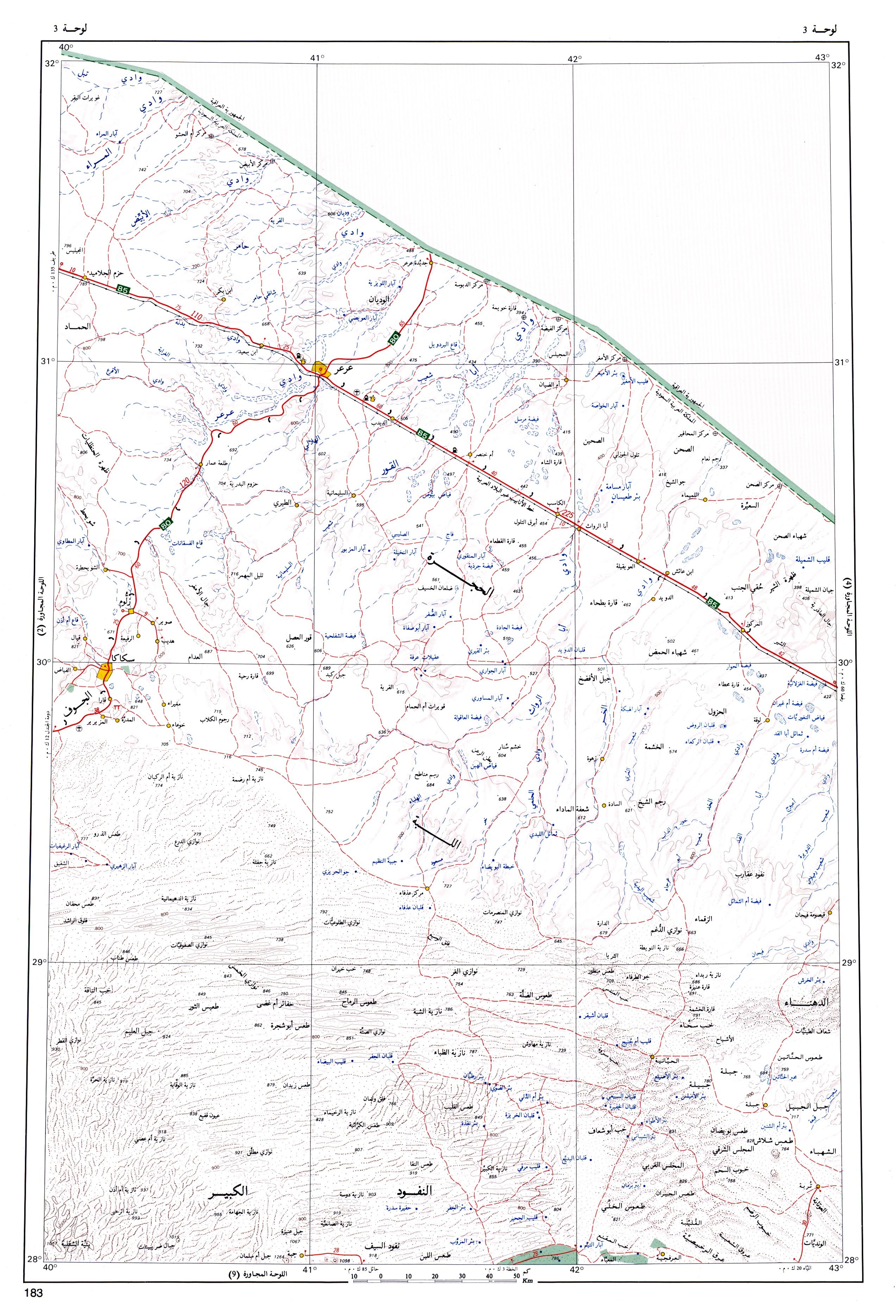 خرائط تفصيليه لمناطق اللمملكة العربية Fig-03.jpg