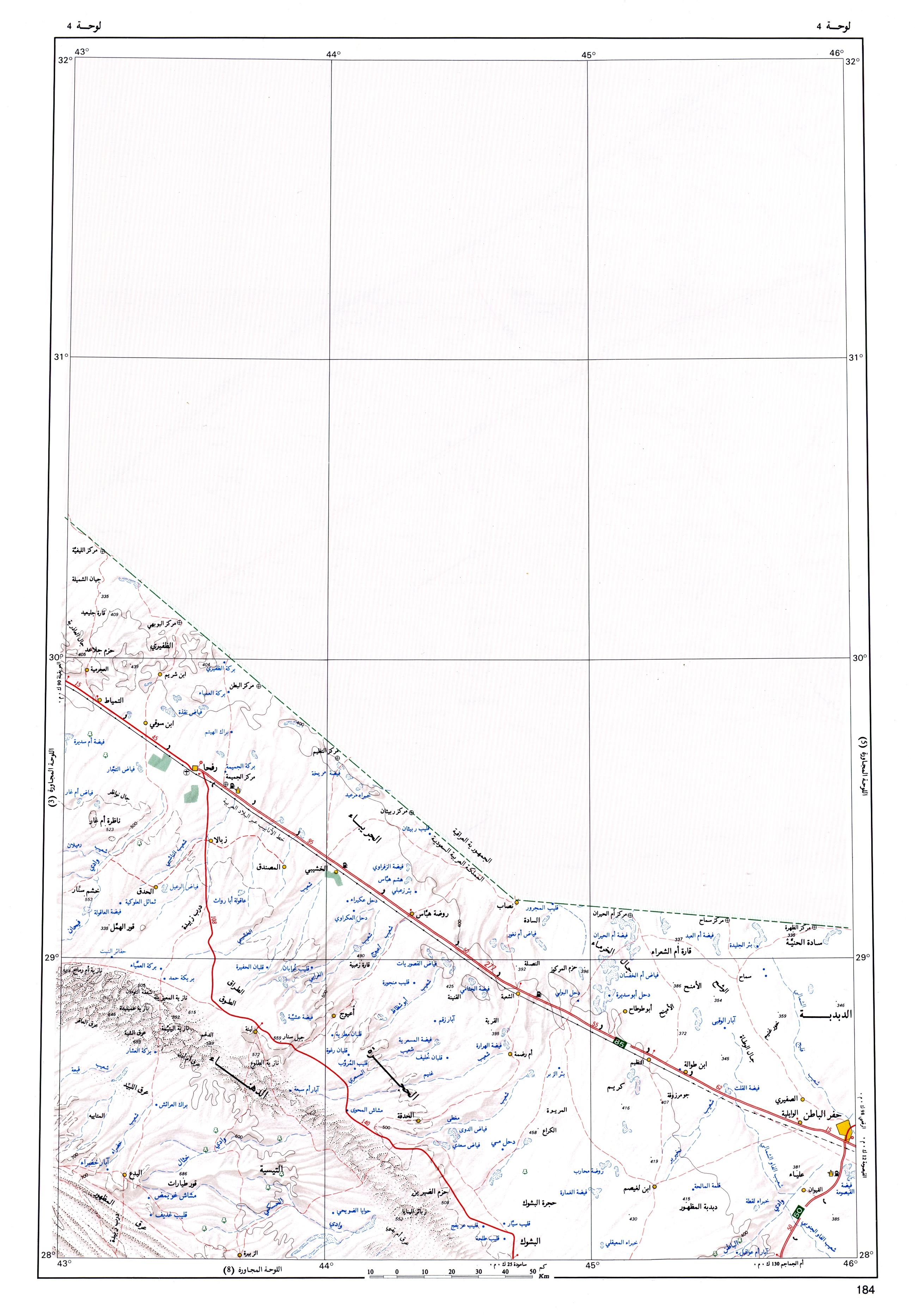 الجزيرة العربية - خرائط لمدن Fig-04