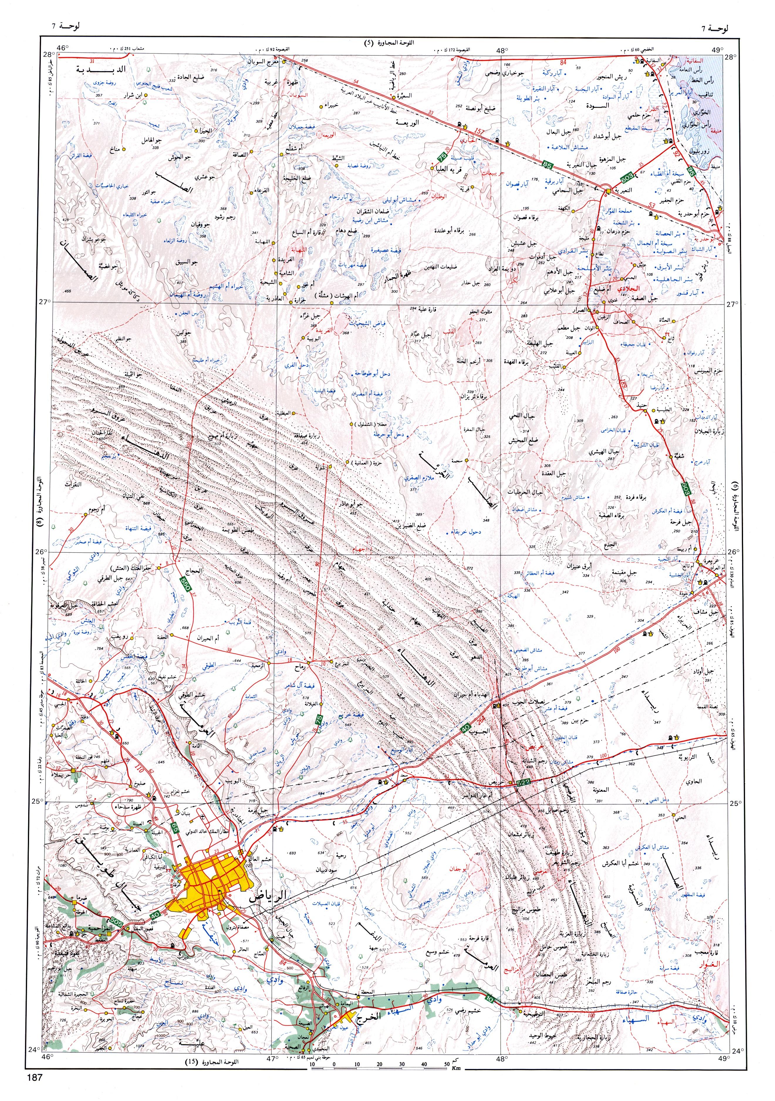 الجزيرة العربية - خرائط لمدن Fig-07