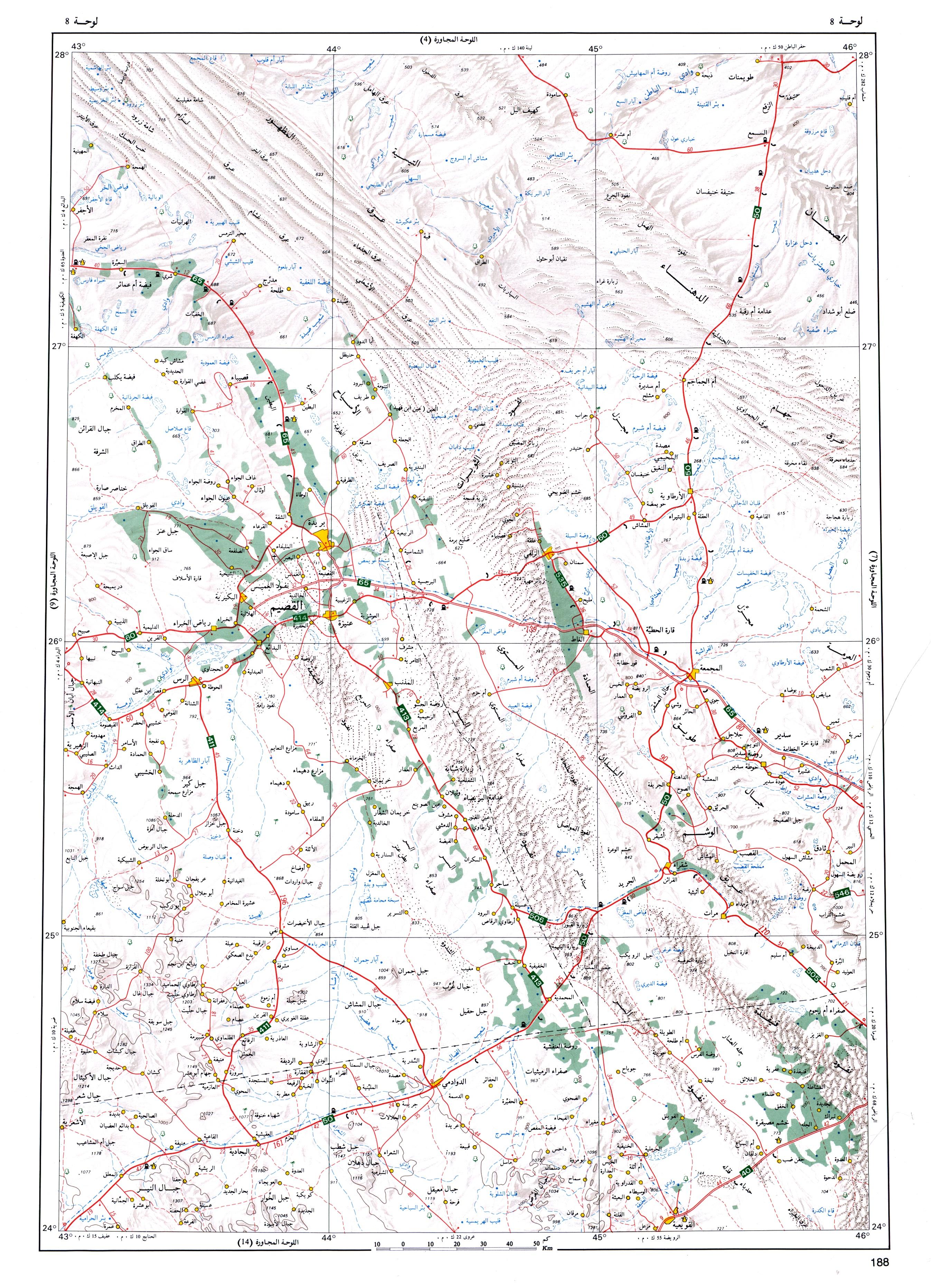 خرائط تفصيليه لمناطق اللمملكة العربية Fig-08.jpg
