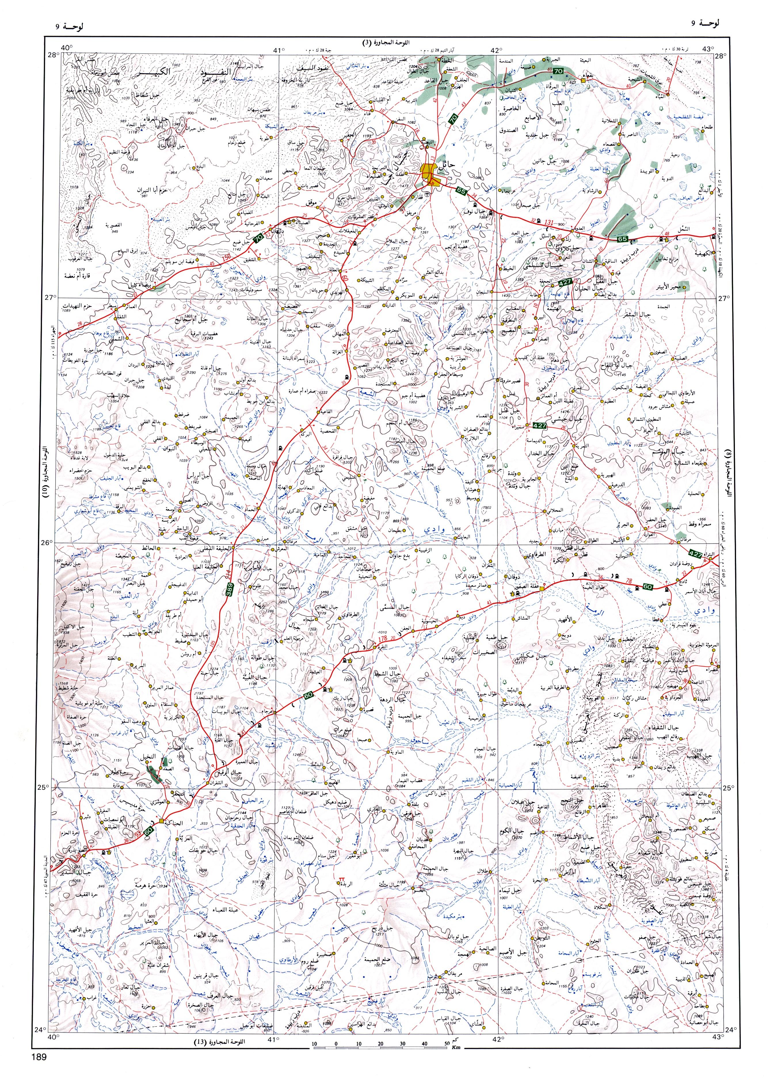 الجزيرة العربية - خرائط لمدن Fig-09
