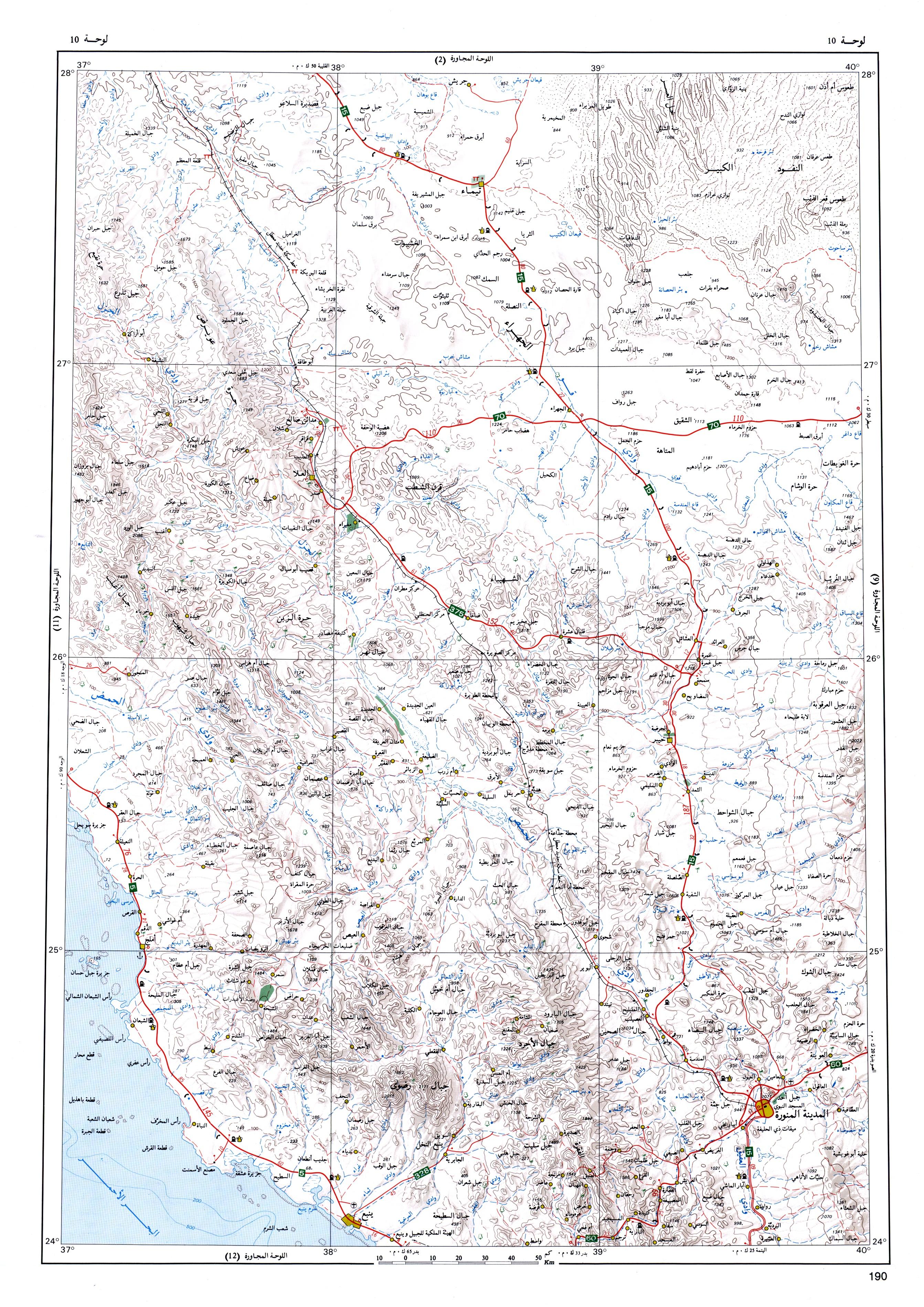 الجزيرة العربية - خرائط لمدن Fig-10
