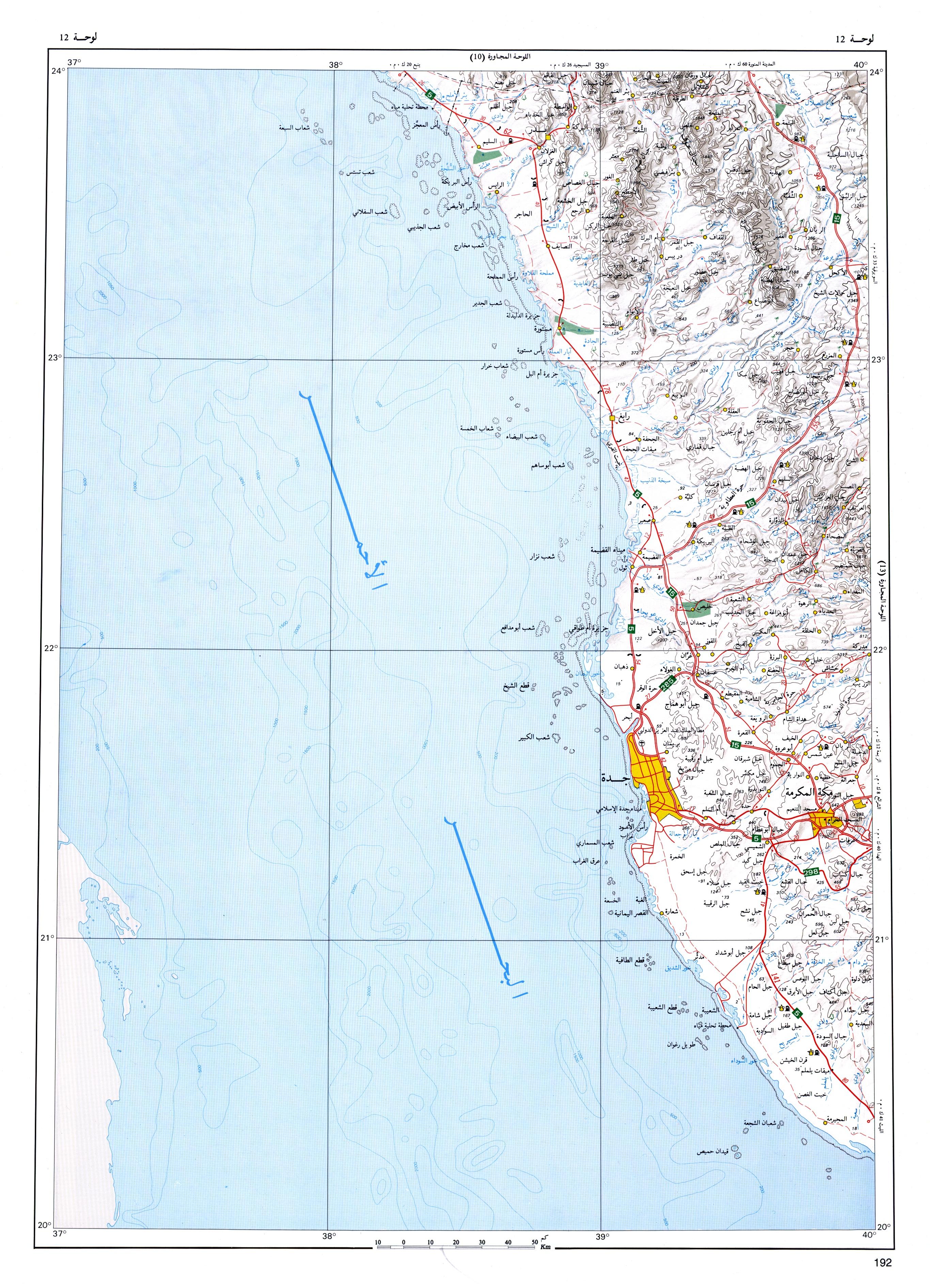 خرائط تفصيليه لمناطق اللمملكة العربية Fig-12.jpg
