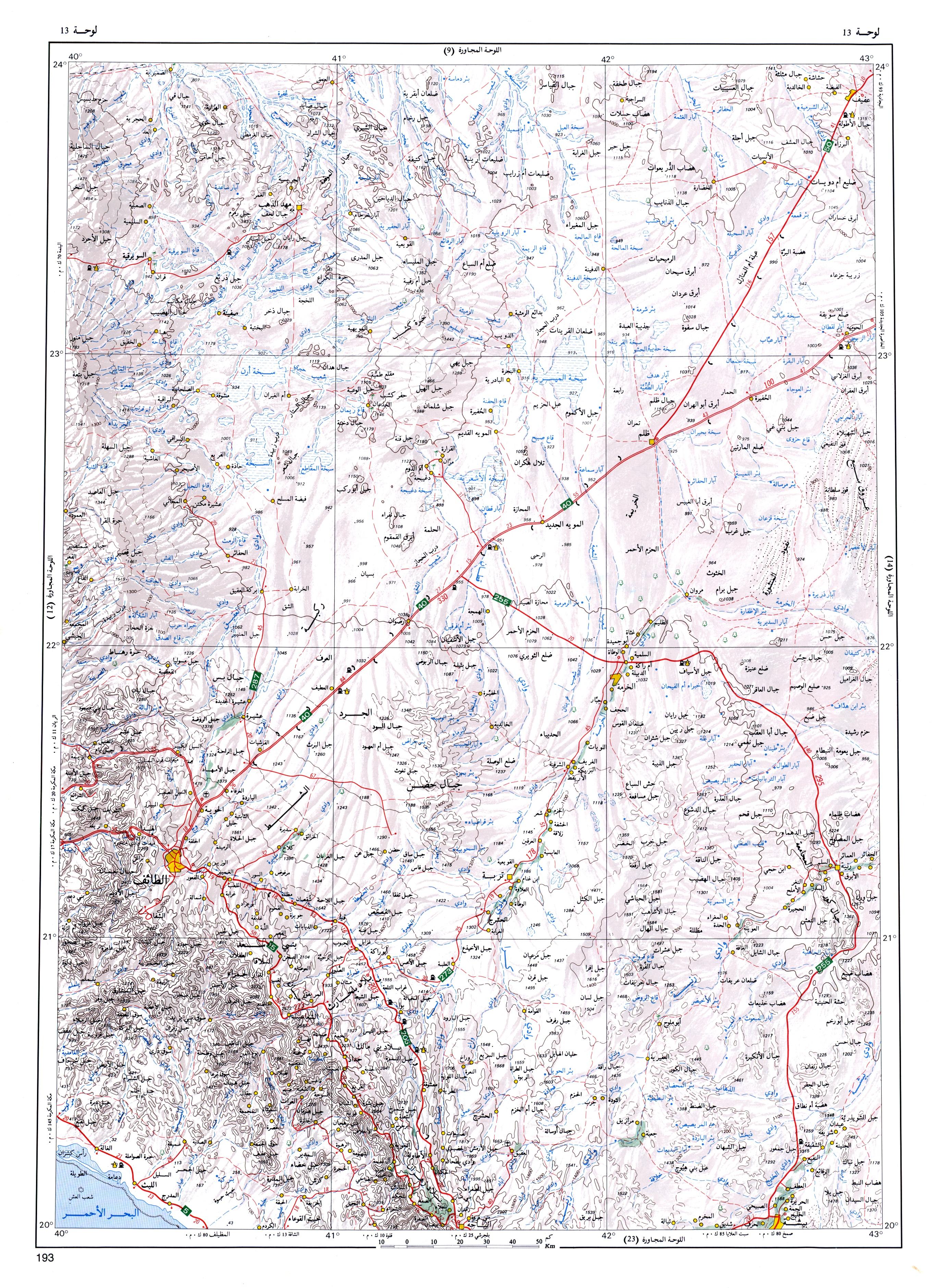 خرائط تفصيليه لمناطق اللمملكة العربية Fig-13.jpg
