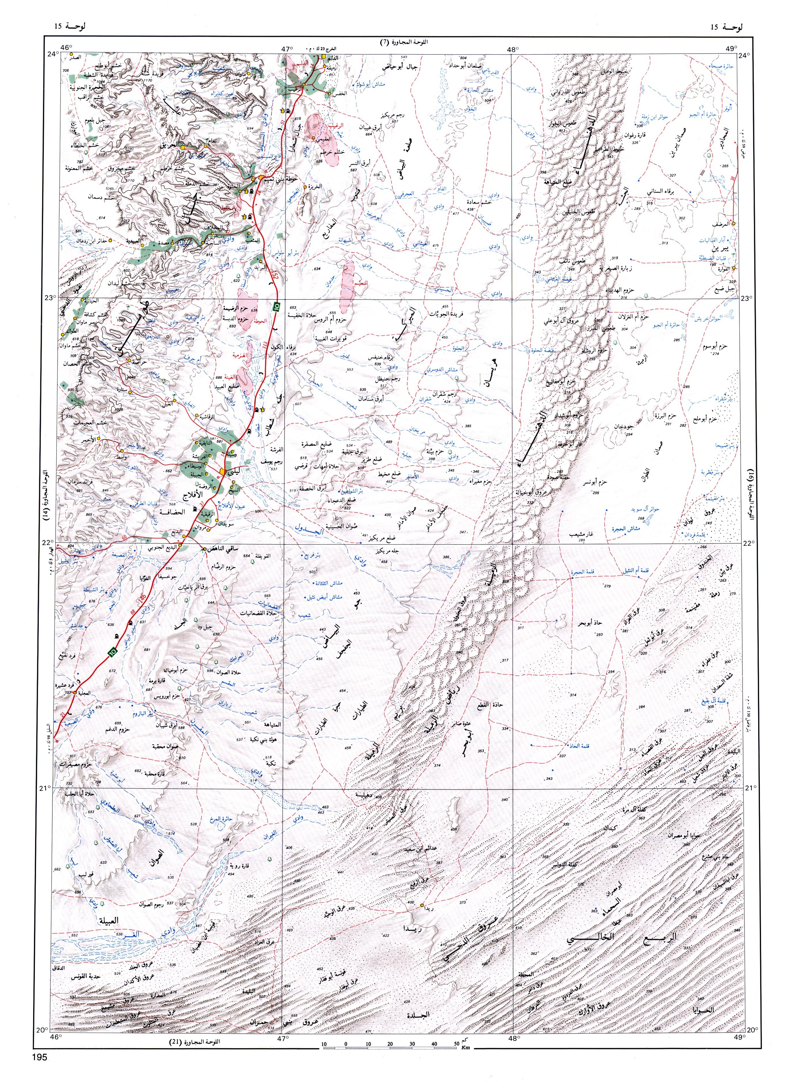 خرائط تفصيليه لمناطق اللمملكة العربية Fig-15.jpg