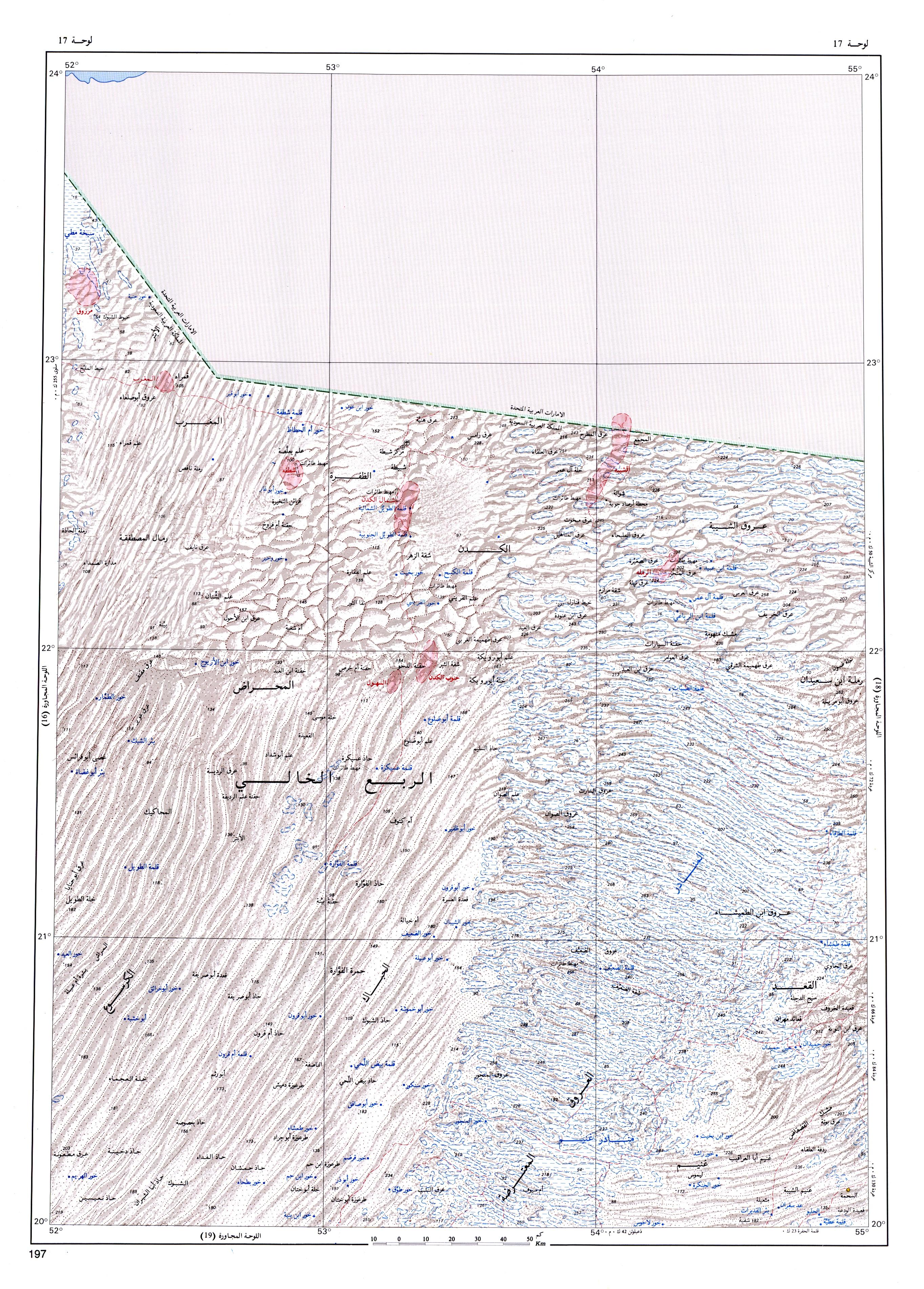 خرائط لمدن المملكة العربية السعودية Fig-17.jpg