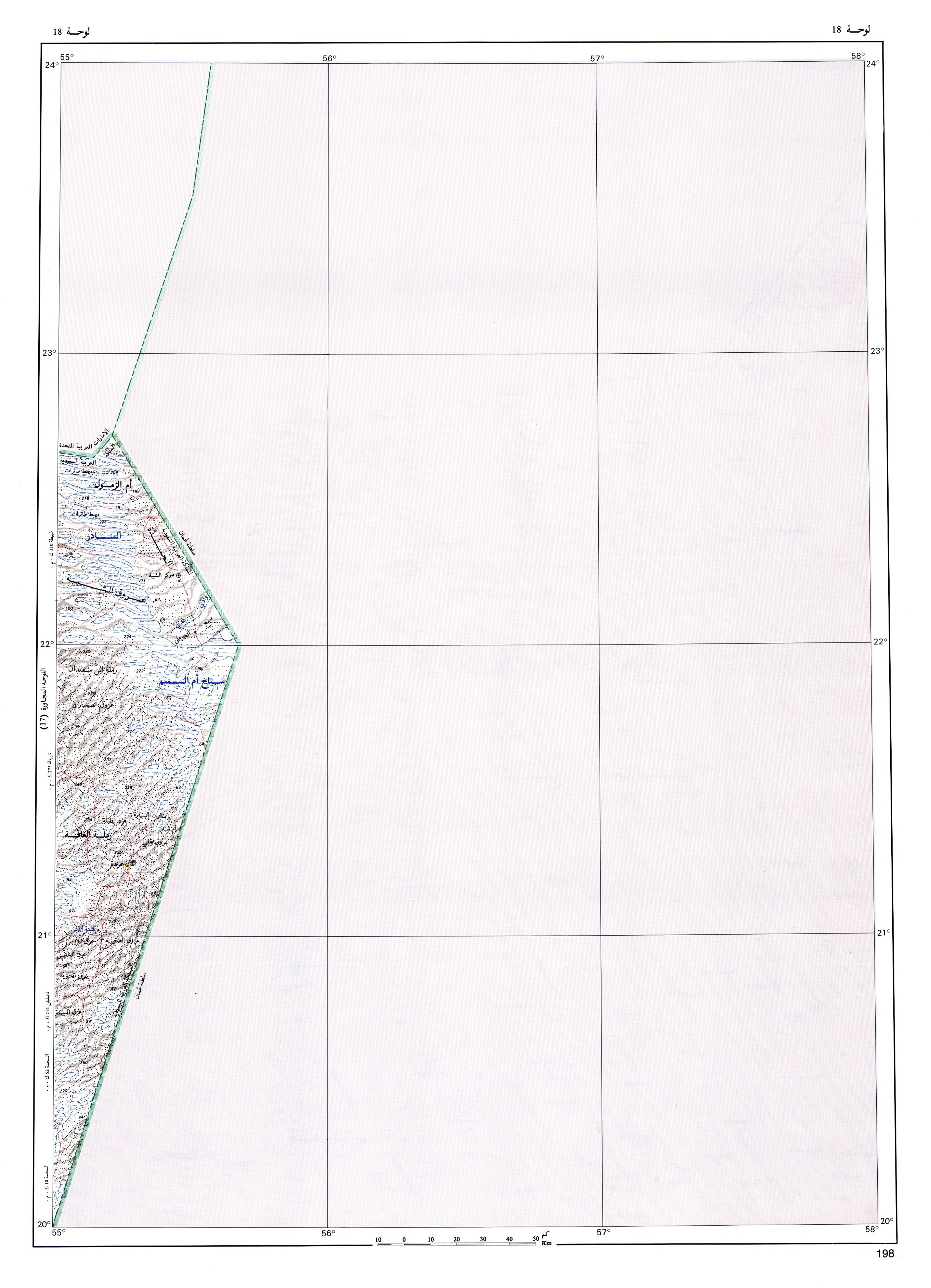 خرائط تفصيليه لمناطق اللمملكة العربية Fig-18.jpg