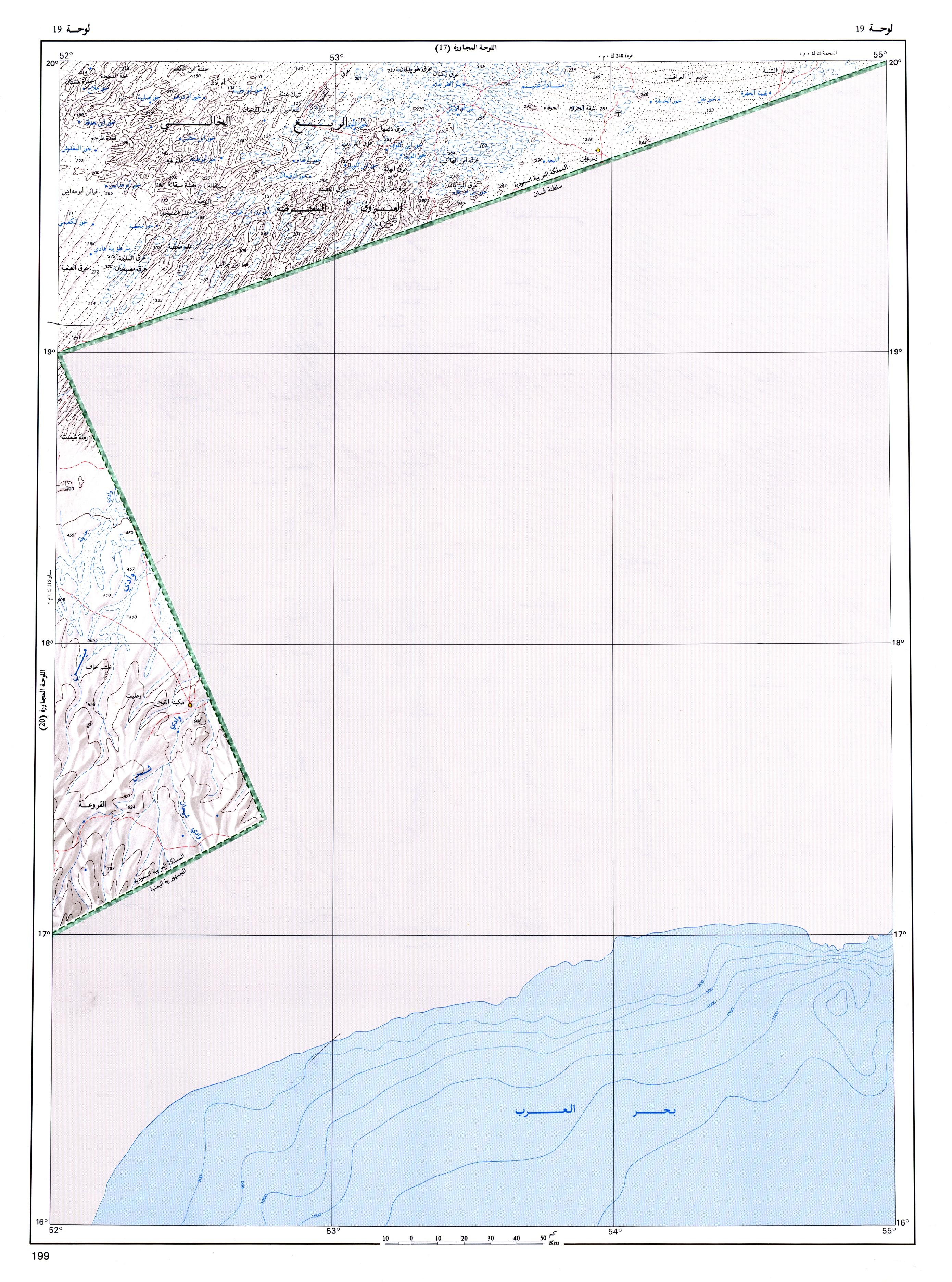 خرائط لمدن المملكة العربية السعودية Fig-19.jpg