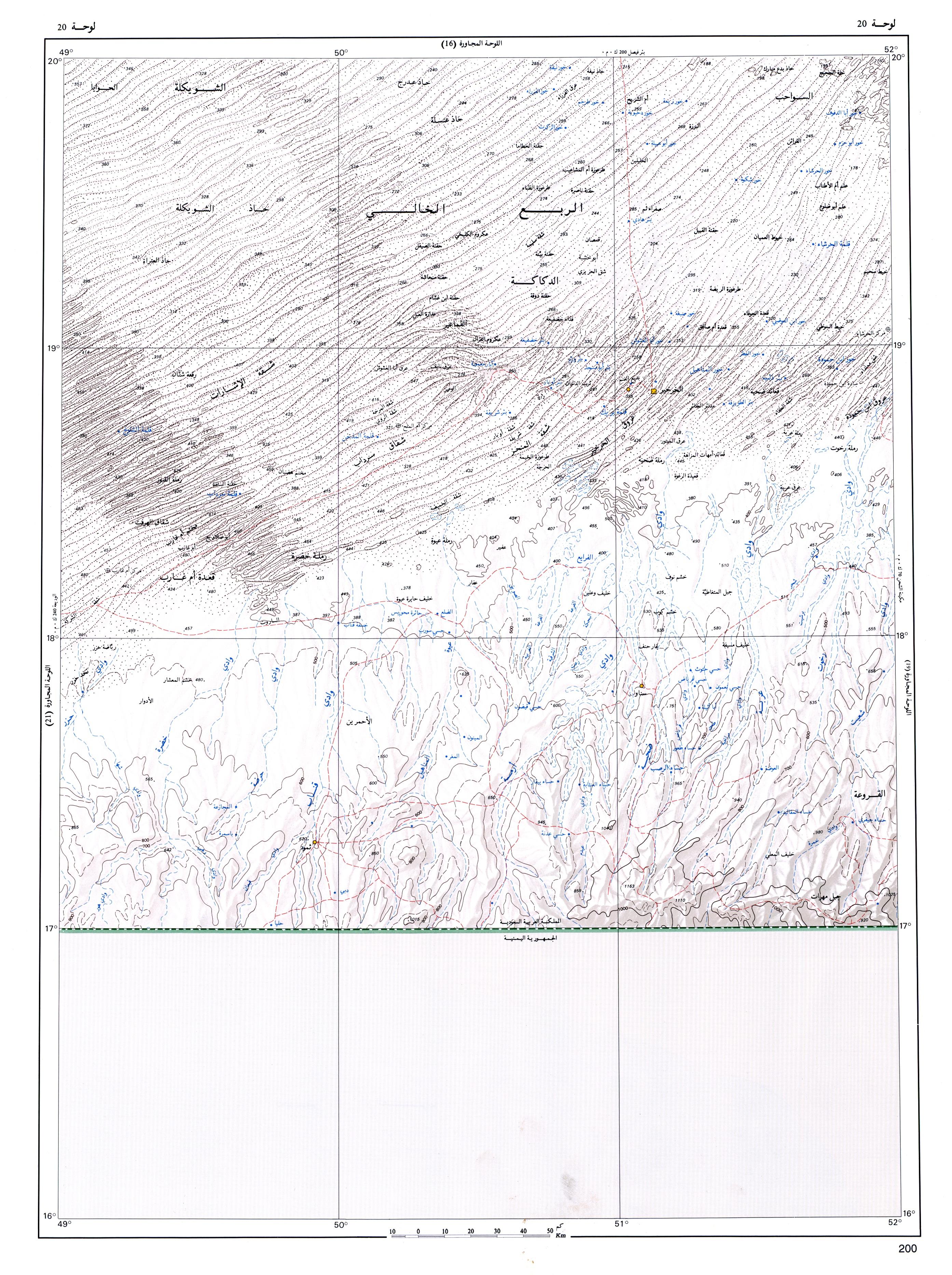خرائط لمدن المملكة العربية السعودية Fig-20.jpg