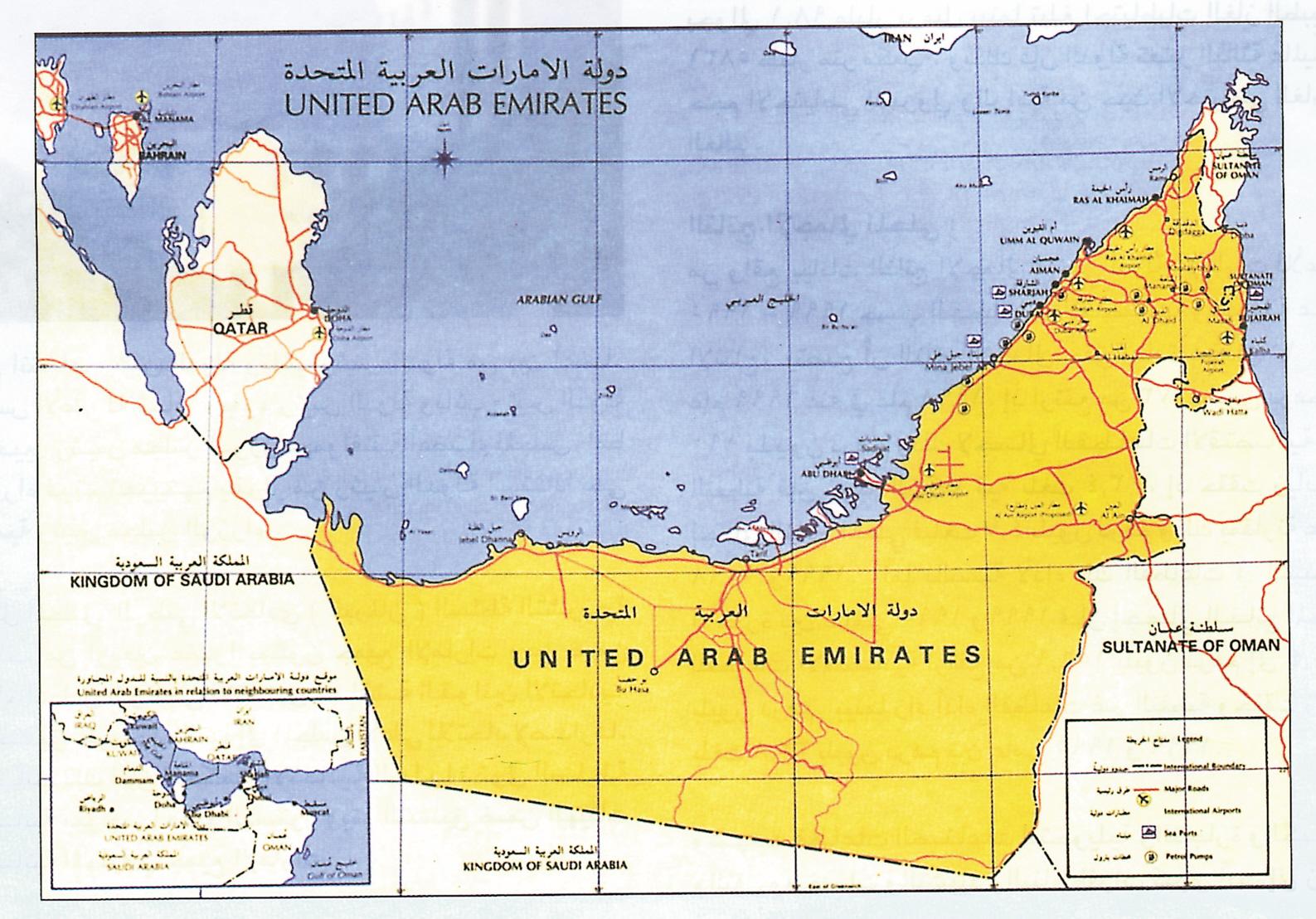 خريطة دولة الإمارات العربية المتحدة بالتفصيل منتديات عاشق الترحال