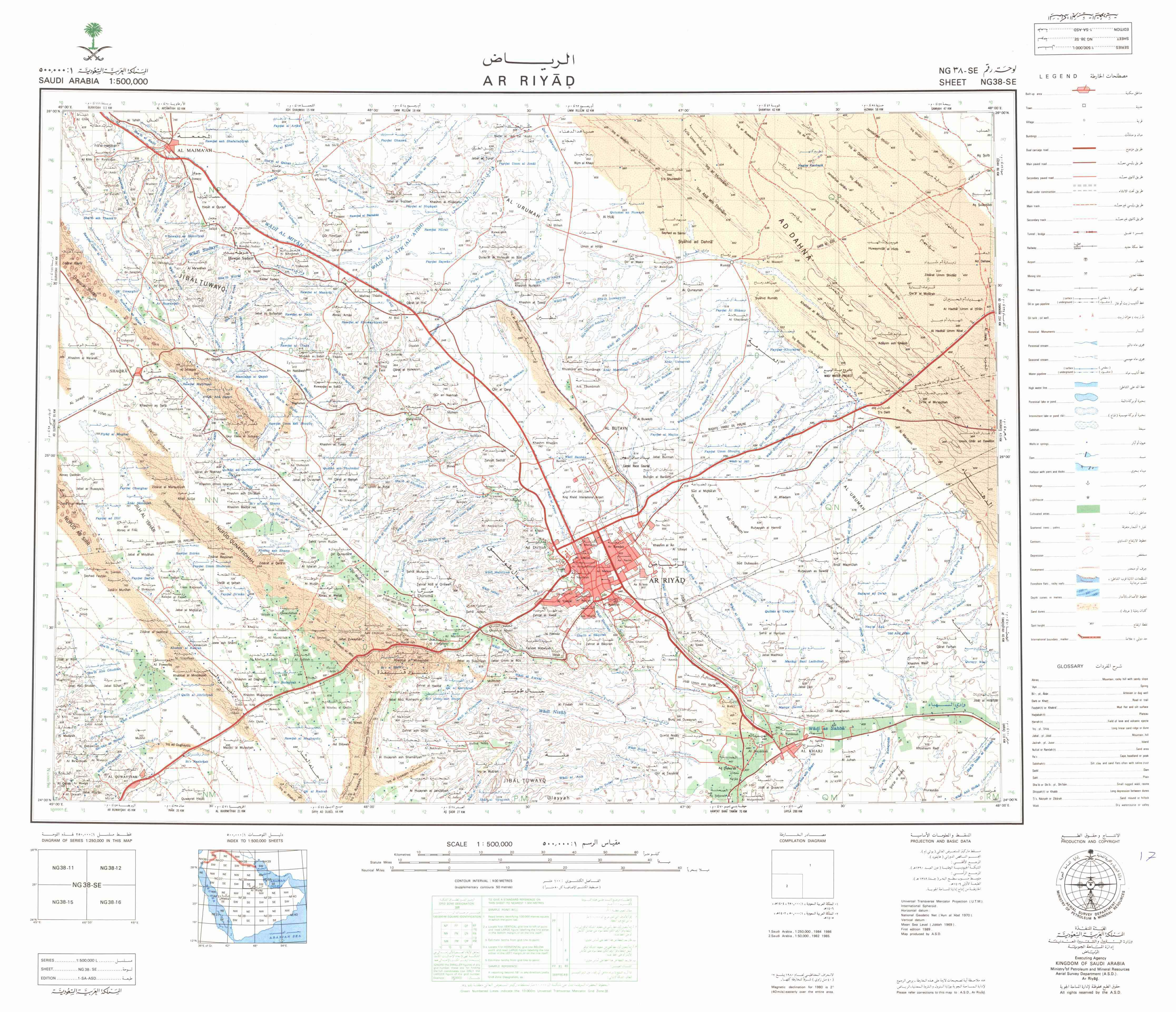 Detailed City Map Of Riyadh Street Map - Riyadh map
